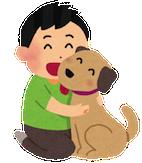 pet_dog_boy1